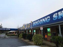 Bogong Ski Centre