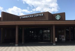 Starbucks Coffee Moriya Service Area Down Line