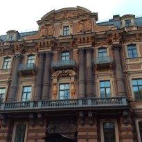 House of Utin