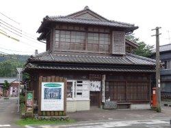 Hotarukan Tomiyashokudo