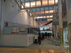 Izumo Science Museum