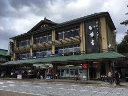 Tourist Center Izumo