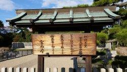 Daisenryo Ancient Tomb