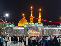 Al Abbas Holy Shrine