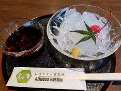 Restaurant Gembudo
