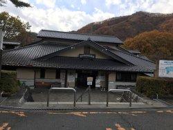 Kinugawa Park Rock Bath