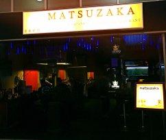 Matsuzaka Teppanyaki