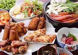Hokkaido Club