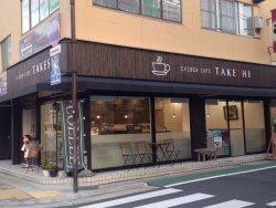 Ekiben Cafe Takeshi