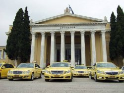 Radio Taxi Kosmos 18300