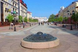 Gagarin Boulevard