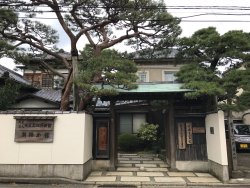 Nigata Branch of Northern Culture Museum