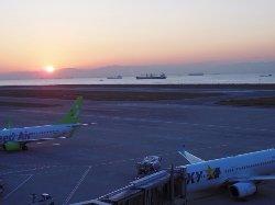 Kobe Airport Observation Deck
