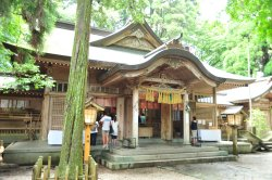 Takachiho Shrine