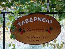 Taverna Kleideris