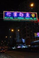 Jordan Huangdu Hotel