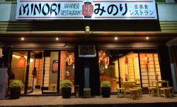 Minori Japanese Restaurant