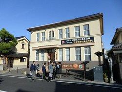 Mameda History Exchange Center