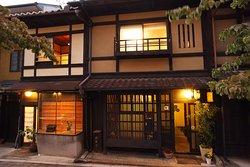 小豆屋旅館