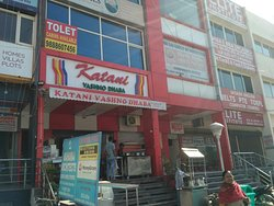 Katani Sweets