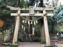 Kamochiji Shrine