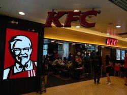 KFC (Lam Tin)