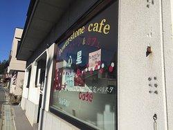 Power Stone Cafe