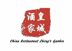 China Restaurant Zheng's Garden