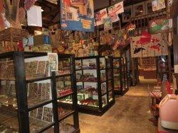 駄菓子屋の夢博物館