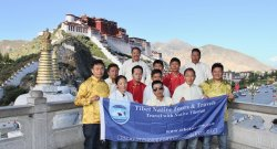 Tibet Native Travel Company Team