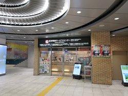 Kobe Sannomiya Station Hanshin Electric Railway Service Center