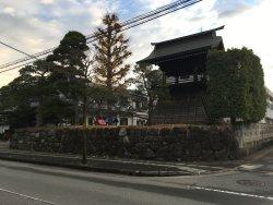 Zengyo-ji Temple