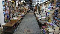 Bosudong Book Street