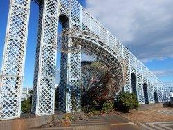 Hitachi Civic Center, Museum of Science