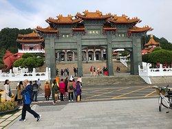 Yeh Liu Geo Park