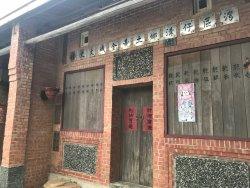 Tong Xing Old Street