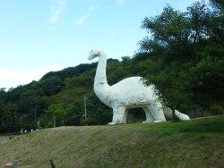 Innoshima Bridge Memorial Park