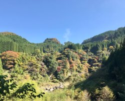 Kyusui Valley