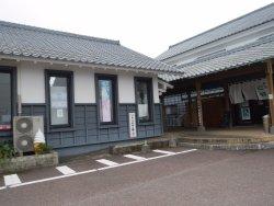 Reihokumachi Bussan-kan
