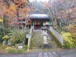 Teifukutera Temple