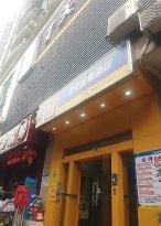 7 Days Inn Guangzhou Kecun Subway Station 2nd