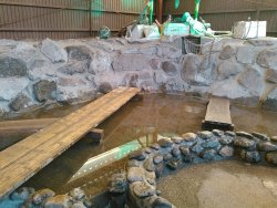 Treasure Stone Park