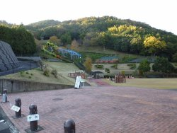 Anan Seibu Park