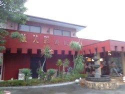 Izu Wax Doll Museum