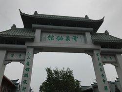 吃素的寺廟