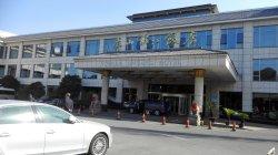 Yushan JinJiang Hotel