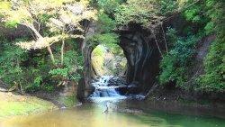 Nomizo Falls