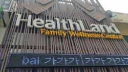 HealthLand Pudu KL