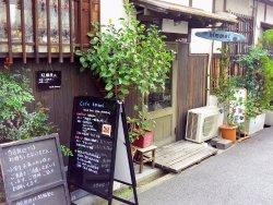 Cafe Himmel