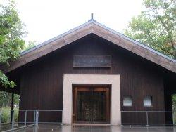 Koizumi Junsaku Art Museum